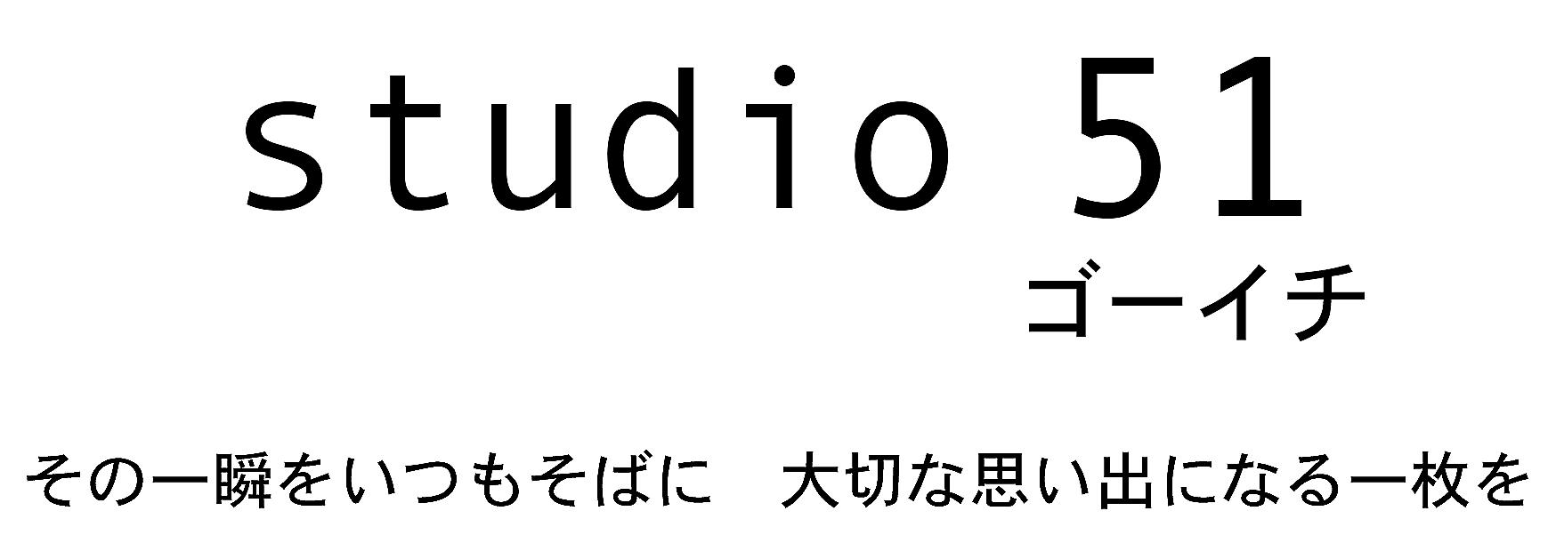 studio51